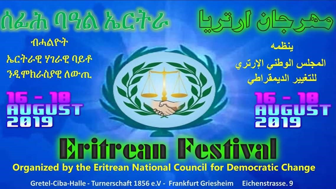 2019 08 1 Eritrean Fetivan ENCDC አሪትረኣን ፈስትቫል 1