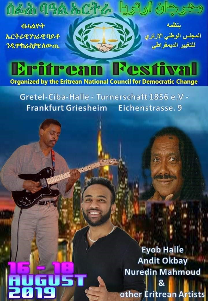 2019 08 4 Eritrean Fetivan ENCDC አሪትረኣን ፈስትቫል 4
